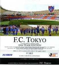FC東京 2004 Jリーグオフィシャルトレーディングカード 1