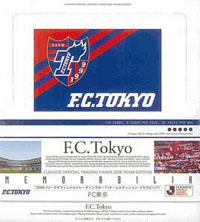 FC東京 2006 Jリーグトレーディングカード 1
