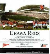 浦和レッズ 2004 Jリーグオフィシャルトレーディングカード 1