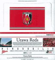 浦和レッズ 2006 Jリーグトレーディングカード 1