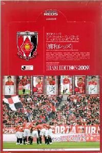 浦和レッズ 2009 Jリーグトレーディングカード 1
