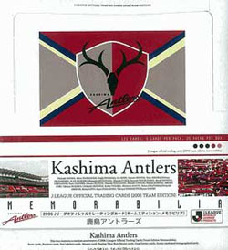 鹿島アントラーズ 2006 Jリーグトレーディングカード