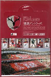 鹿島アントラーズ 2009 Jリーグトレーディングカード